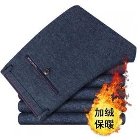 冬季西裤长裤子韩版男裤男士加绒加厚直筒磨毛休闲裤
