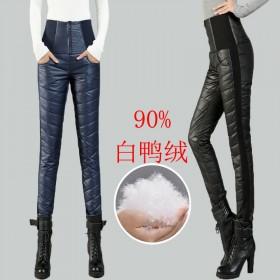 90%白鸭绒高腰羽绒裤女外穿加厚保暖羽绒裤女铅笔裤