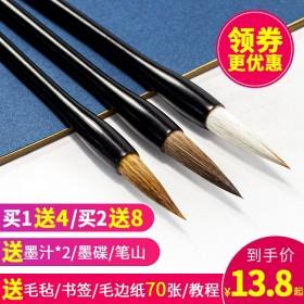 一品兼毫毛笔狼毫羊毫学生文房中小楷书法用笔练字软笔