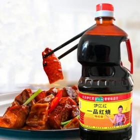 2斤 老抽黄焖鸡酱油味极鲜生抽红烧酱汁炒菜调味料