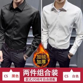 加绒衬衫男秋冬季韩版修身商务正装休闲长袖衬衣