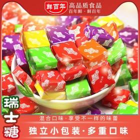 30颗瑞士糖混合软糖结婚喜糖创意糖果零食