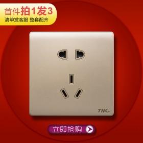 3个tnc开关插座五孔暗装电源86型墙壁插孔二三插