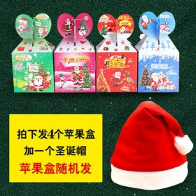 圣诞帽红色圣诞节老人帽子装扮头饰装饰品苹果袋糖果盒