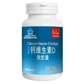 维生素D 液体钙碳酸钙中老年钙片腰腿疼骨质疏