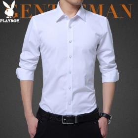 白衬衫男士长袖商务休闲衬衣韩版修身职业正装伴郎短袖