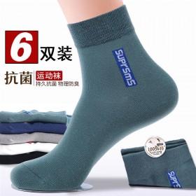 100%纯棉抗 菌防臭袜子男吸汗长袜中筒运动袜全棉
