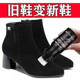 绒面鞋子翻毛皮清洁剂麂皮上色保养补色翻新剂磨砂清洗