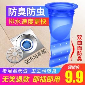 防臭地漏硅胶芯卫生间下水道圆形反味盖内芯