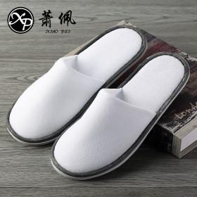 5双一次性拖鞋待客防滑加厚旅行便携鞋子