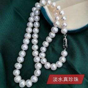 天然淡水真珍珠项链妈妈款8-9mm