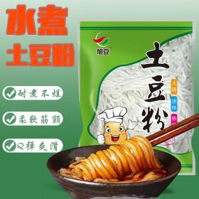 新鲜3包300g土豆粉真空袋装速食