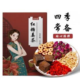 红糖姜茶 大姨妈红糖水养生茶驱寒姜丝玫瑰红枣枸杞茶