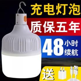 充电灯泡家用移动神器夜市灯摆摊摆地摊照明超LED灯