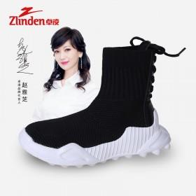 时尚休闲高帮袜套鞋