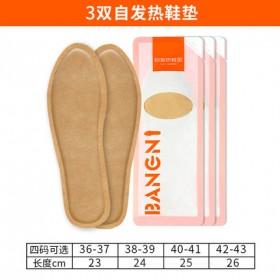 3双自发热鞋垫保暖加厚暖脚垫子