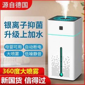 智能加湿器家用大容量雾量孕婴净化空气香薰喷雾