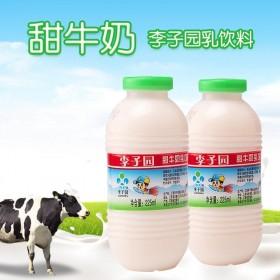 正 品李子园甜牛奶乳饮料10瓶