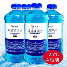 玻璃水  4瓶装 -25度 两款随机发货