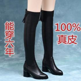 头层牛皮加绒高筒靴秋冬季真皮网红尖头过膝长筒靴女高