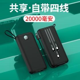 充电宝自带线三合一10000毫安带4线禁止用任何券