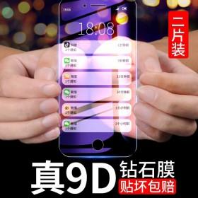 苹果x钢化膜iPhone11全屏覆6/6s/7/8
