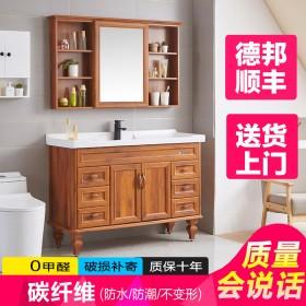 卫浴柜浴室柜组合卫生间洗漱台洗手洗脸盆面盆柜家用落