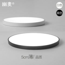 超薄LED吸顶灯北欧现代简约客厅卧室30CM白色
