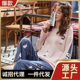 女士睡衣套装秋冬长袖长裤可爱韩版休身可外穿新品家居