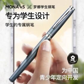 梦特娇梦娜钢笔成人学生专用练字美工笔弯头弯尖