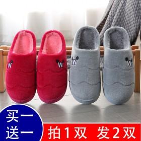 2双装男女棉拖鞋父母冬季室内保暖防滑加绒厚底居家鞋