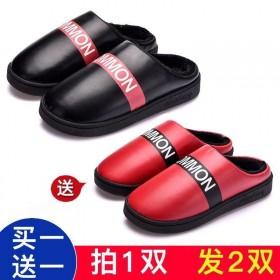 2双装棉拖鞋男女冬情侣PU皮拖包跟厚底家居防滑拖鞋