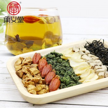 菊苣栀子茶75g