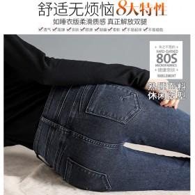 【品质款】高腰牛仔裤显瘦显高弹力小脚裤韩版时尚潮款