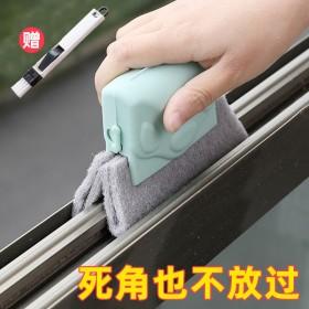 窗户门窗缝隙沟槽凹槽清洁刷窗槽清洁工具家用窗缝刷清