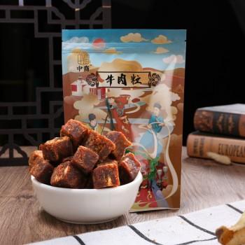 五香/香辣牛肉粒100g真牛肉制作 老人小孩都能吃
