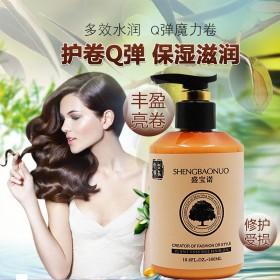 弹力素卷发专用保湿护卷定型持久修复烫发毛躁免洗护发
