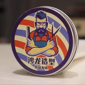 男士发蜡发泥发胶油头膏大背头自然蓬松定型持久哑光清