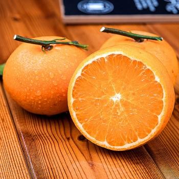 沃柑 皇帝蜜桔橘子砂糖桔子