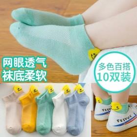 10双 冬厚款儿童袜子男女童保暖