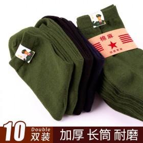 10双军袜子男长筒棉袜秋冬加厚款中筒大码四季