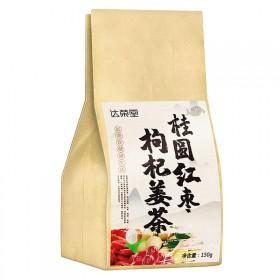 呵护女人 桂圆红枣枸杞姜茶