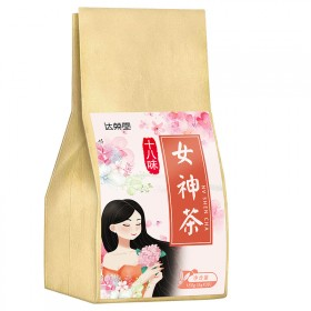 调理月经 红豆薏米十八味女神茶