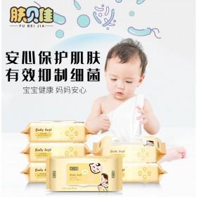 肤贝佳婴儿湿巾新生儿宝宝儿童柔软湿用抽纸擦脸巾母婴