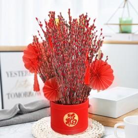 【限时免费】10支花卉干花彩色柳枝室内装饰花