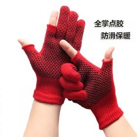 2双装男女秋冬季防滑点胶露2指保暖手套成人学生写字