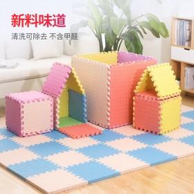 加厚泡沫地垫客厅拼接拼图地垫卧室儿童爬行垫宝宝铺地