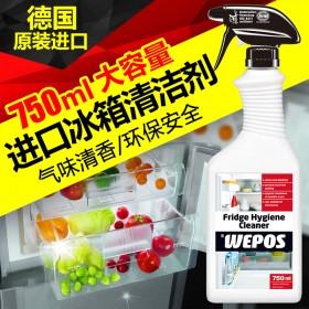 进口冰箱清洁除味剂