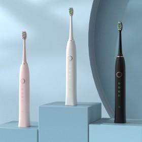 磁悬浮电动牙刷礼盒一套加赠洁面刷便携盒