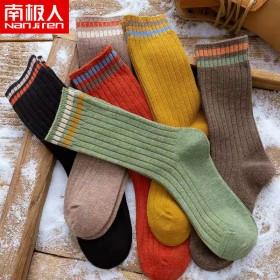 6双南极人女袜子韩版中筒袜秋冬长袜子ins日系高筒